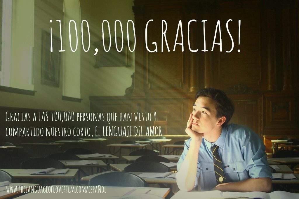 100000-kim-gracias
