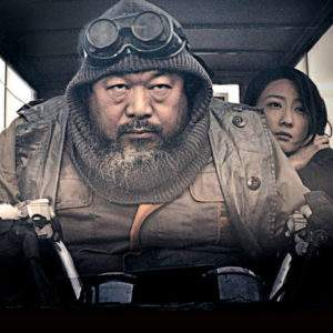 The Sand Storm: la película secreta de Ai Weiwei de ciencia ficción distópica 2