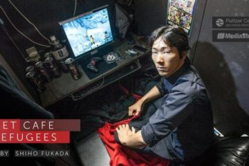 Perturbador mini documental muestra a japoneses que viven asfixiados en cibercafés 16