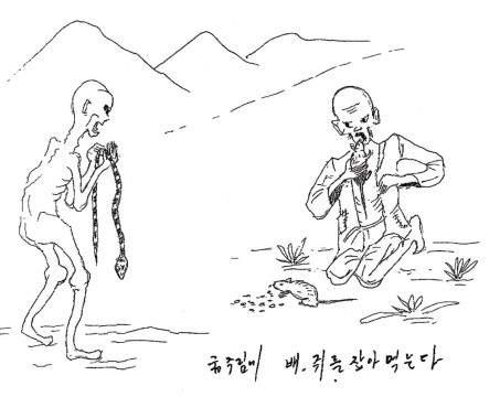 dibujo corea del norte hambruna