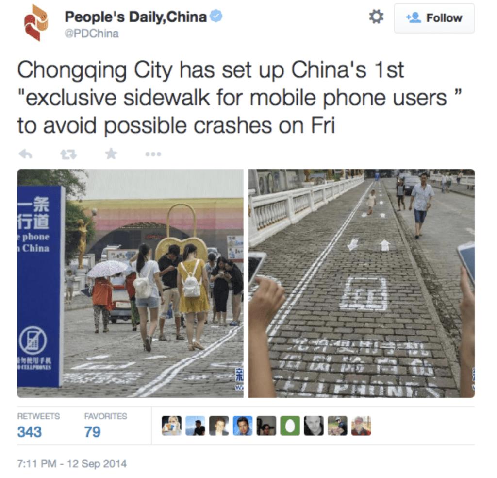 Life smartphone, el vídeo viral que recuerda el peligro de quedarnos hipnotizados por el móvil 1