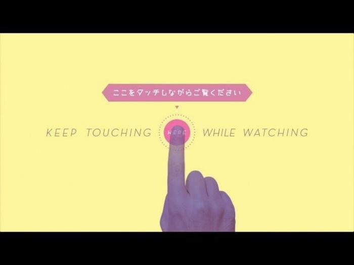 Toca tu pantalla con el dedo mientras ves este video y alucinarás con lo que ocurre a continuación 10