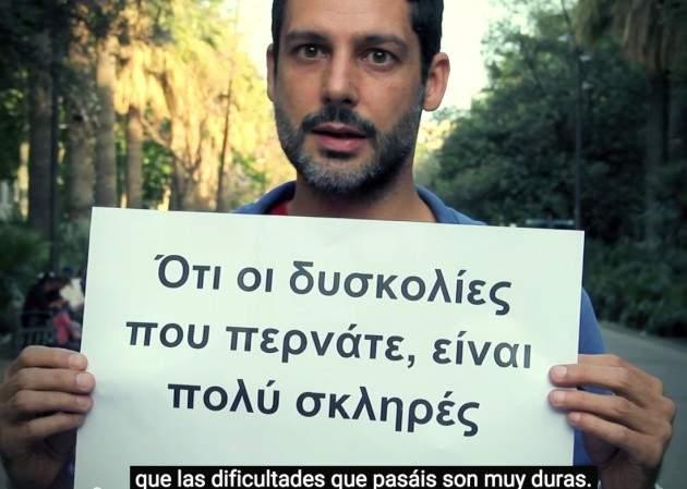 ¡Todos somos Grecia!: el vídeo español de apoyo que están viendo miles de griegos 14