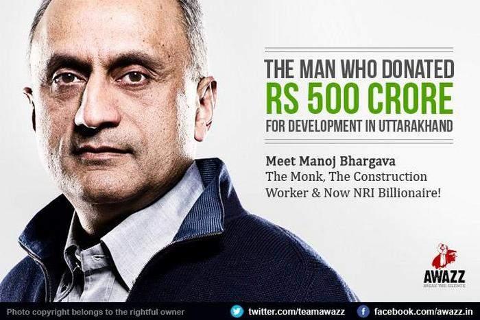 NRI-billionaire-Manoj-Bhargava-