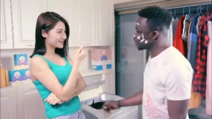 anuncio racista