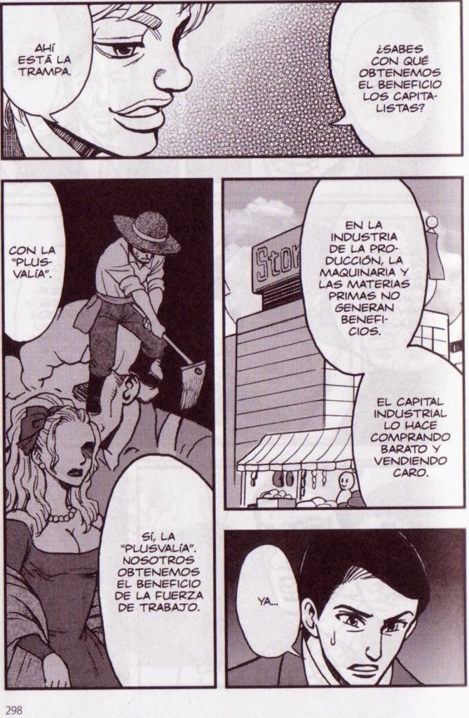 Manga de dokuha, Das Kapital pdf