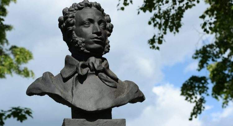 El poema profético de Aleksandr Pushkin sobre el fuego de la vida 3