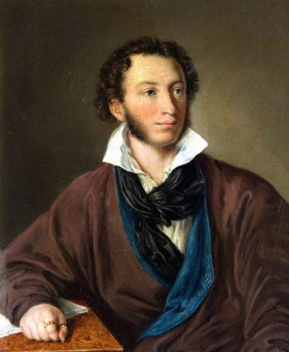 El poema profético de Aleksandr Pushkin sobre el fuego de la vida 2