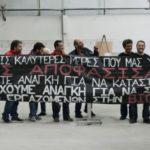 Los trabajadores griegos que han salvado su empresa organizándose de manera completamente horizontal