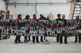 Los trabajadores griegos que han salvado su empresa organizándose de manera completamente horizontal 14