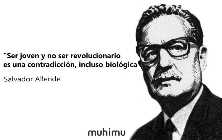 10 frases de Salvador Allende que te harán ver el lado más humano de la política 1