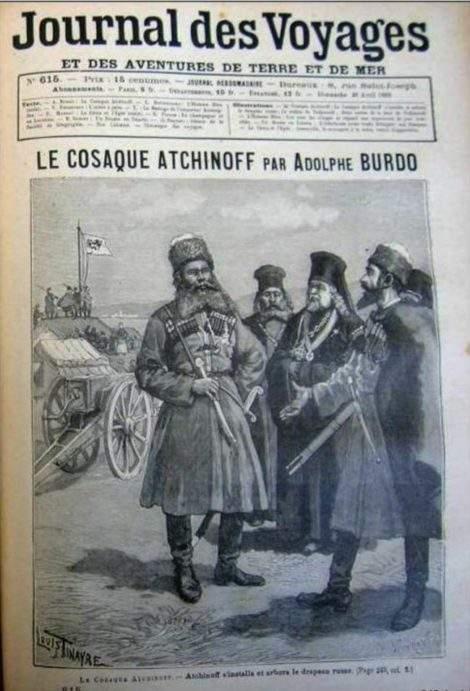 Esta fue Nueva Moscú, el intento ruso de colonizar África 1