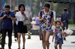 El sistema de valoración social de Black Mirror ya es real y China lo implementará 8