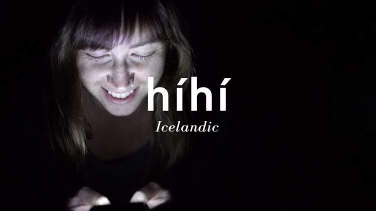 risa islandia
