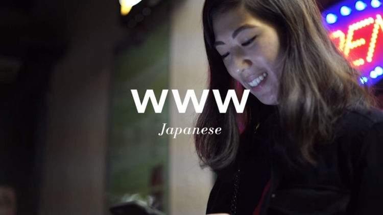 risa japonés