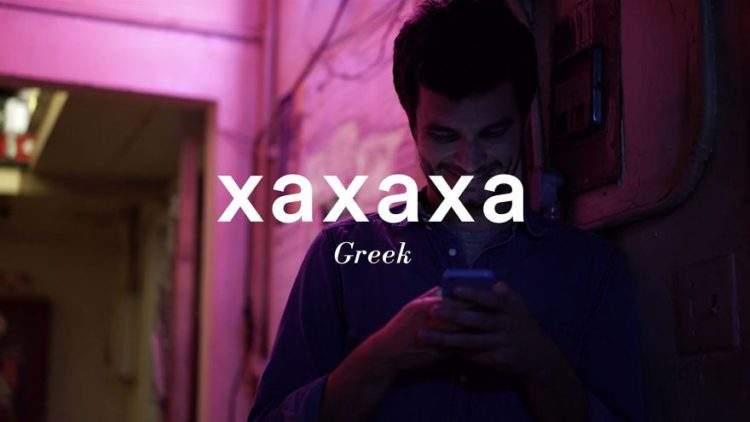 risa griego