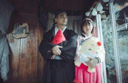 El método coreano para enamorarse: diez chicos ocultan sus rostros ante una chica 8